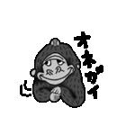 ごりっく(個別スタンプ:21)