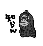 ごりっく(個別スタンプ:28)