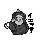 ごりっく(個別スタンプ:32)