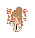 おんなのこたち【ラブラブカップル専用3】(個別スタンプ:04)