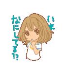 おんなのこたち【ラブラブカップル専用3】(個別スタンプ:11)