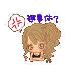 おんなのこたち【ラブラブカップル専用3】(個別スタンプ:14)