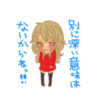 おんなのこたち【ラブラブカップル専用3】(個別スタンプ:16)