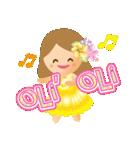 オリオリ☆フラガールズ(個別スタンプ:4)