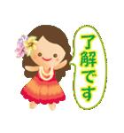 オリオリ☆フラガールズ(個別スタンプ:6)