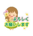 オリオリ☆フラガールズ(個別スタンプ:8)