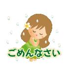 オリオリ☆フラガールズ(個別スタンプ:15)