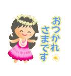 オリオリ☆フラガールズ(個別スタンプ:21)