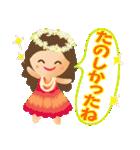 オリオリ☆フラガールズ(個別スタンプ:22)