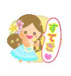 オリオリ☆フラガールズ(個別スタンプ:24)