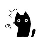 黒ねこ☆小梅のぶな~んなスタンプ