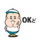 チビッくわ(バイリンガル)(個別スタンプ:01)