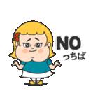 チビッくわ(バイリンガル)(個別スタンプ:02)