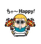 チビッくわ(バイリンガル)(個別スタンプ:06)