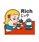 チビッくわ(バイリンガル)(個別スタンプ:09)