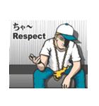 チビッくわ(バイリンガル)(個別スタンプ:16)