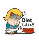 チビッくわ(バイリンガル)(個別スタンプ:19)