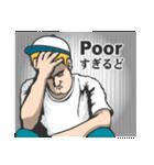 チビッくわ(バイリンガル)(個別スタンプ:24)
