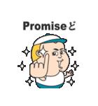 チビッくわ(バイリンガル)(個別スタンプ:25)
