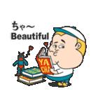 チビッくわ(バイリンガル)(個別スタンプ:29)