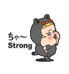 チビッくわ(バイリンガル)(個別スタンプ:31)