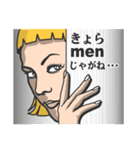 チビッくわ(バイリンガル)(個別スタンプ:32)