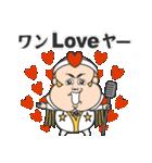 チビッくわ(バイリンガル)(個別スタンプ:35)