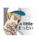 チビッくわ(バイリンガル)(個別スタンプ:36)