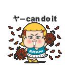 チビッくわ(バイリンガル)(個別スタンプ:37)