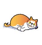 猫キャラ「ミー」と「ニック」(個別スタンプ:29)