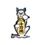 猫キャラ「ミー」と「ニック」(個別スタンプ:39)