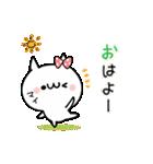 まい★カワイイ名前ぬこ(個別スタンプ:02)