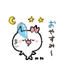 まい★カワイイ名前ぬこ(個別スタンプ:03)