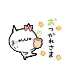 まい★カワイイ名前ぬこ(個別スタンプ:09)