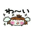 ここちゃん最高!2 (笑っ)(個別スタンプ:04)