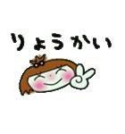 ここちゃん最高!2 (笑っ)(個別スタンプ:06)