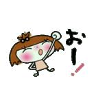 ここちゃん最高!2 (笑っ)(個別スタンプ:08)