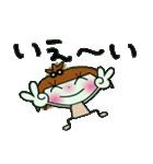 ここちゃん最高!2 (笑っ)(個別スタンプ:11)