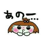 ここちゃん最高!2 (笑っ)(個別スタンプ:30)