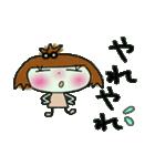 ここちゃん最高!2 (笑っ)(個別スタンプ:31)