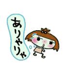 ここちゃん最高!2 (笑っ)(個別スタンプ:36)