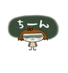 ここちゃん最高!2 (笑っ)(個別スタンプ:39)