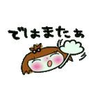 ここちゃん最高!2 (笑っ)(個別スタンプ:40)