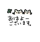 <吹き出し>敬語くまさん cute bear(個別スタンプ:01)