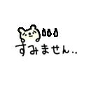 <吹き出し>敬語くまさん cute bear(個別スタンプ:03)