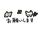 <吹き出し>敬語くまさん cute bear(個別スタンプ:04)