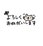 <吹き出し>敬語くまさん cute bear(個別スタンプ:05)