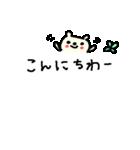 <吹き出し>敬語くまさん cute bear(個別スタンプ:06)