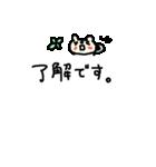<吹き出し>敬語くまさん cute bear(個別スタンプ:07)