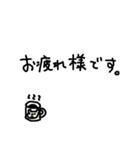 <吹き出し>敬語くまさん cute bear(個別スタンプ:08)